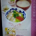 京都石塀小路 豆ちゃ - 春色の彩り御膳