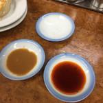 ミスター・ギョーザ - 味噌ダレ・酢醤油・山椒塩