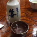 笹乃雪 -