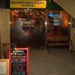 モンステラ カフェ -