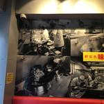 郭 政良 味仙 - 名古屋はこんな感じのお店なんだろうか。東京は中国みたいだ