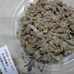 マーロウ - 平田牧場の三元豚のそぼろ