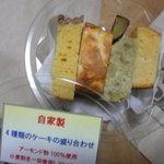 マーロウ - 4種類のパウンドケーキの端っこ