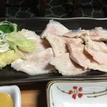 64777226 - ガツ生¥400