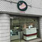 クレムドール - 外観(千川通側)です