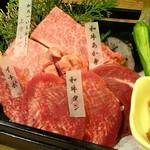 和火一 - 雅コースのお肉