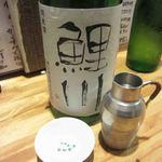 地酒や もっと - 鯉川