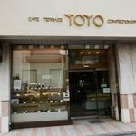 TOYO - 1階はカフェスペースです