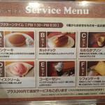 すばる珈琲店 -