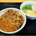 なか卯 - 料理写真:和風牛丼(並)&はいから小うどん430円