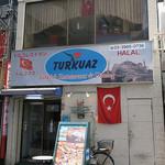 トルコアズ -