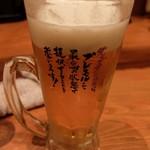 肉汁餃子製作所ダンダダン酒場 - 生ビールは高すぎでししょ。これで497円 2017年3月