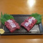 Kujiranotomisui - 鯨刺身