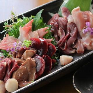 名古屋で当店だけしか食べられない!!幻の地鶏土佐ジロー!!