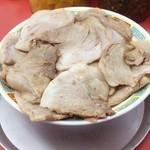 64786074 - チャーシュー麺(並)