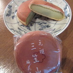 和菓子処 梅花亭 - 「三笠山」