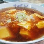 64788062 - 麻婆麺、絹豆腐のやさしい味