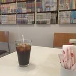 コーヒー&レスト アロエ -