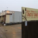 タク タク - お店の入り口付近