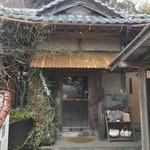 村のピザ屋 カンパーニャ - 外観