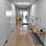 水産食堂 - 『水産食堂』に続く廊下