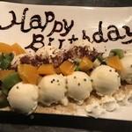 デザートを誕生日・記念日のお祝いに。