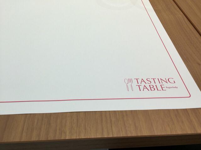 シュガーレディ・テイスティング・テーブル