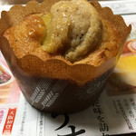 セ・ミュー - りんご紅茶