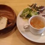 ジ・メルカート - 前菜