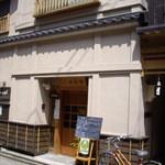 i-cafe 妙真寺 -