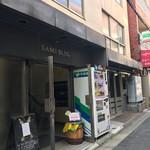 ESCRIBA - 自販機の横の開いてる扉から入ります。