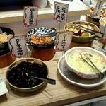 豆乃畑 -