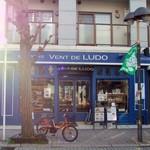 VENT DE LUDO - 素敵な外観♡