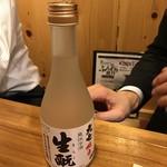 揚げ足鳥・伊予万里 - 酒