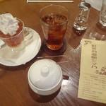 紅茶浪漫館シマ乃 - 紅茶ゼリー[浪漫風]