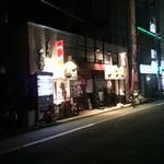 Aoki - 外観。