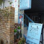ねこカフェ ZANELI -