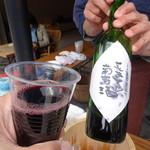 SAKE BAR 百蔵 - 長良天然葡萄酒(500円)