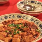 重慶飯店 -  麻婆豆腐 しっかりした木綿豆腐系