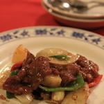 重慶飯店 -  牛肉の炒