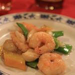 重慶飯店 - これはまあおいしかった