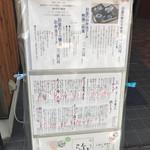 旬草 弥ひろ -