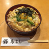 鳥よし - 料理写真:名物  親子丼