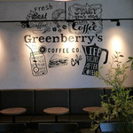 グリーンベリーズ コーヒー -