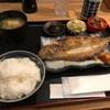 うおはん - 料理写真: