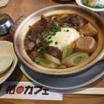 福カフェ -