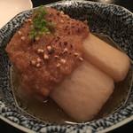 64819941 - ふろふき大根の蕎麦味噌かけ
