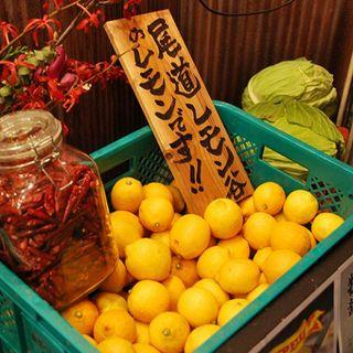 すっきりレモンドリンク♪レモンは尾道市レモン谷から直送★