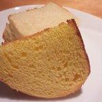 6482874 - 野菜のパン