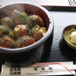 五味焼 - 五味焼 380円